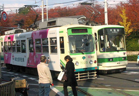 1207-Asukayama-Misc-03
