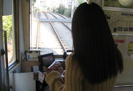 1207-Asukayama-Toden-03