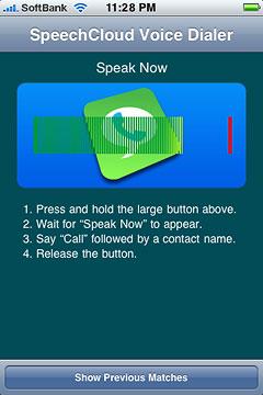 Speechcloud01
